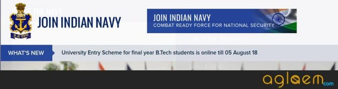 Latest News about the extension of application form on Indian navy official website.