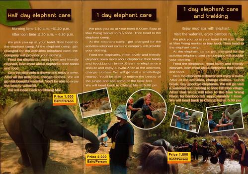Elephant Family Care Chiang Mai Thailand Brochure 2