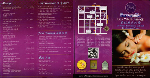 Brochure Lila Thai Massage Chiang Mai Thailand 1