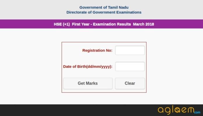Tamil Nadu HSC Plus One Result 2018