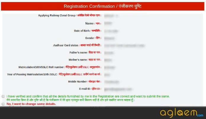 RPF Recruitment 2018 Registration Confirmation