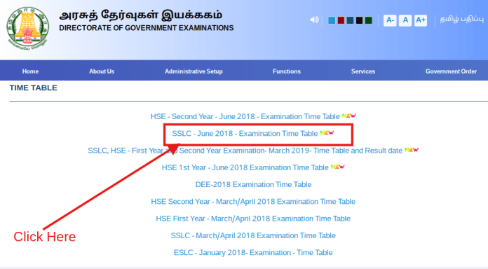 Tamil Nadu SSLC Supplementary Exam Time Table 2018