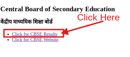 CBSE 10th Compartment Result 2018