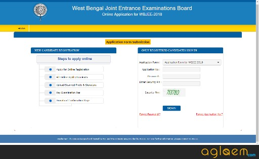 WBJEE 2020 Admit Card
