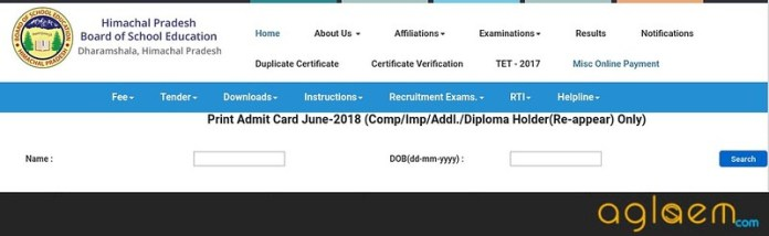 HPBOSE 12th Compartment Admit Card 2018