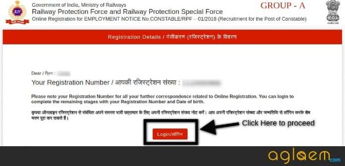 RPF 2018 registration