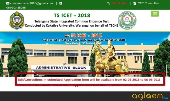TS ICET 2018 Application Form Correction