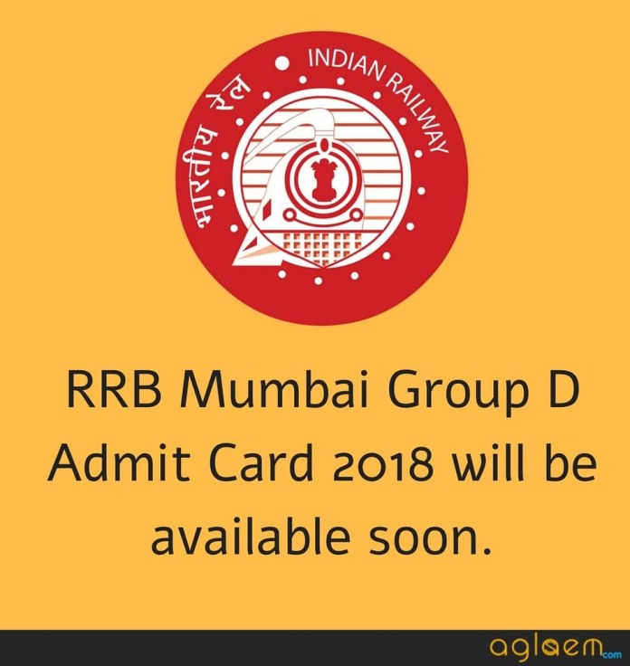 RRB Mumbai Group D Admit Card 2018