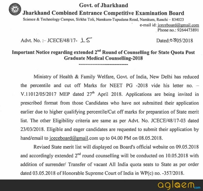 Jharkhand PG Medical Admission 2018   Merit List, Second Round of Counselling