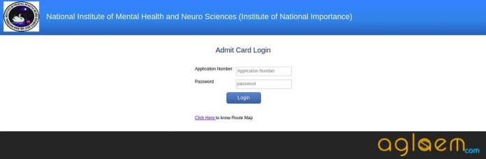 NIMHANS 2019 Admit Card (Available)   Download Hall Ticket Before Exam