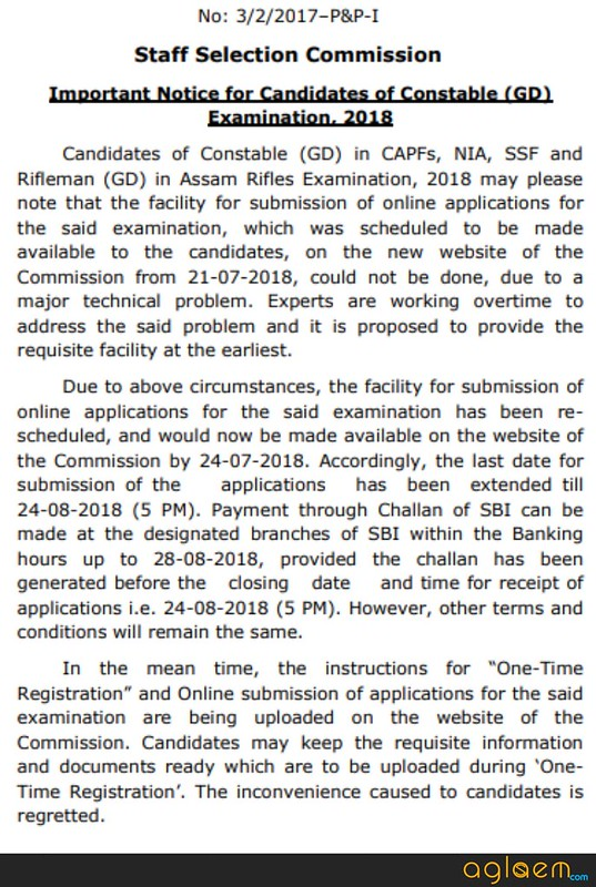 Notice to reschedule the application form of SSC GD