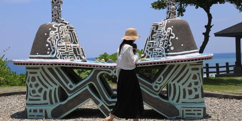 「南方以南」南迴藝術計畫+2018東海岸大地藝術季