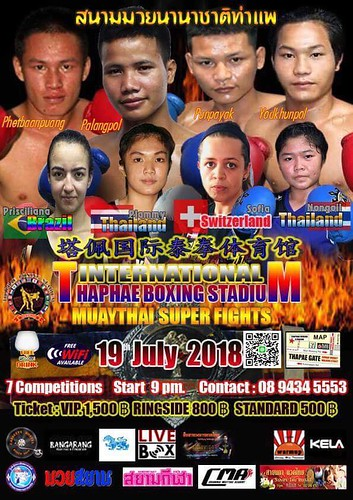 Brochure Thapae Boxing Stadium Chiang Mai Thailand