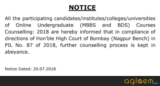NEET 2018 Counselling : Seat Allotment Result Announced