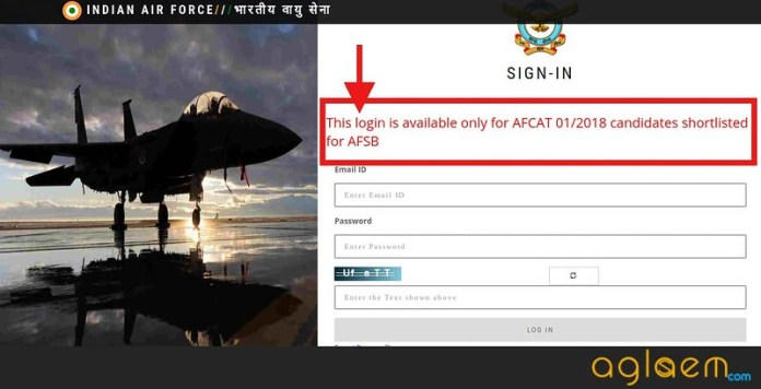 AFCAT Candidate login to downloading the AFSB Admit Card