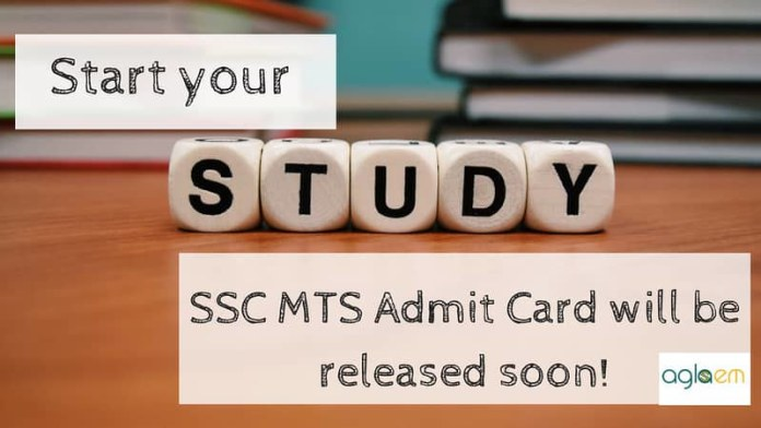 SSC MTS Admit Card will be released soon!