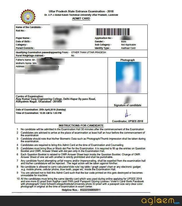 UPTU MBA 2018 Admit Card
