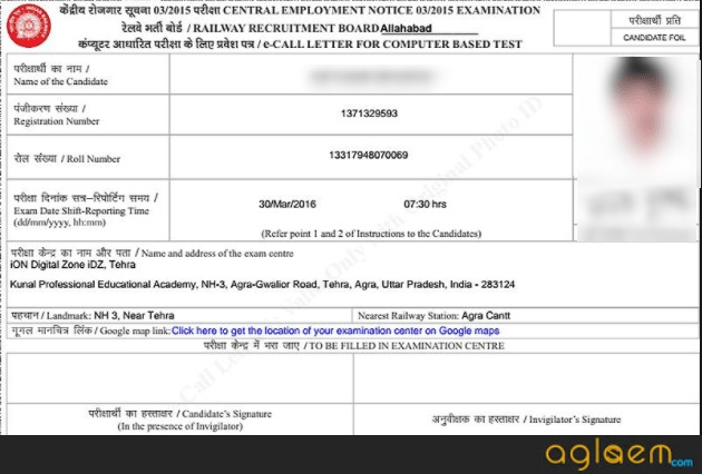 rrb allahabad group d admit card 2018 released download at