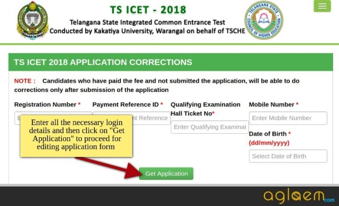 TS ICET 2018 Form Correction