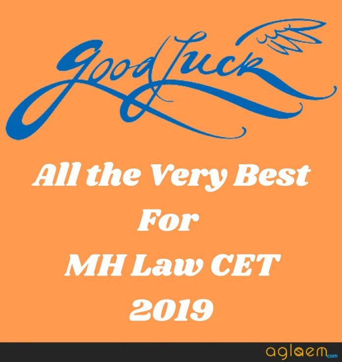 MH Law CET 2019 Exam: Date, Pattern, Eligibility, Syllabus, Application  %Post Title | AglaSem