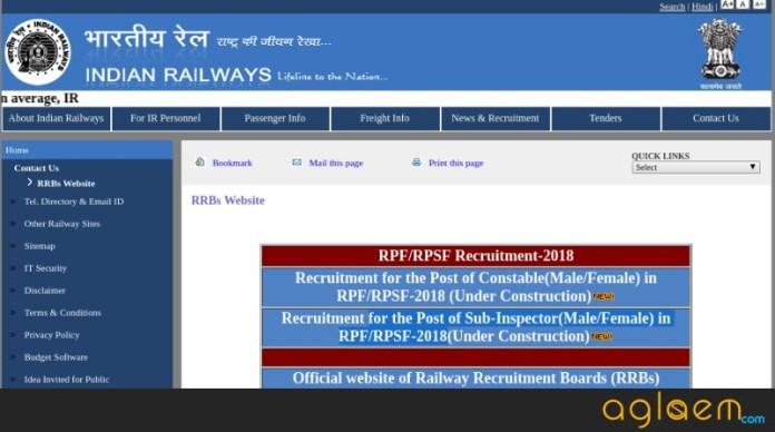 RPF Recruitment 2018 Application Form Under Construction