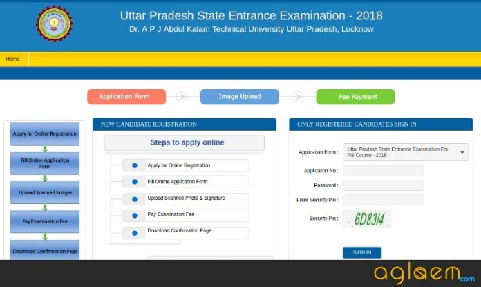 UPSEE 2019 MBA Admit Card Login