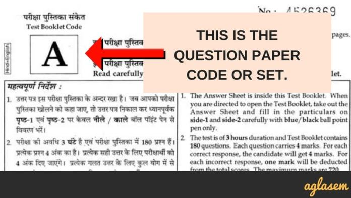 NEET 2018 Answer Key Code QQ with Paper and Solutions (Available)