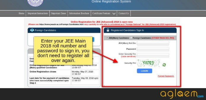 JEE Advanced 2018 Application Form