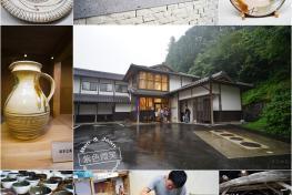 大分日田微笑飯店 Smile Hotel Oita Hita