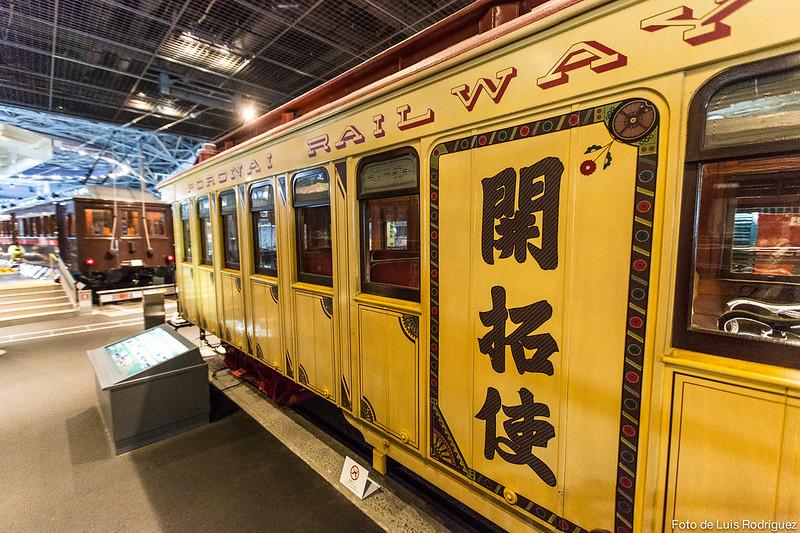 Railway-Museum-Omiya-114