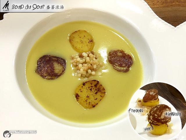 M Cuisine Home Fine Dining Soup Du Jour