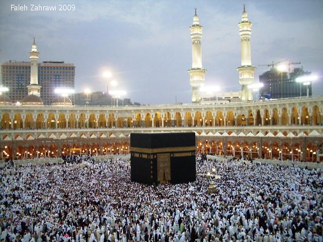 مكّة المكرمة City Of Mecca Makkah Al Mukarrammah مکہ