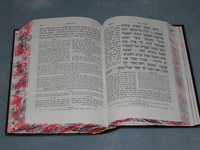 Talmud Mikraot Gedolot Open Talmud Mikarot Gedolot