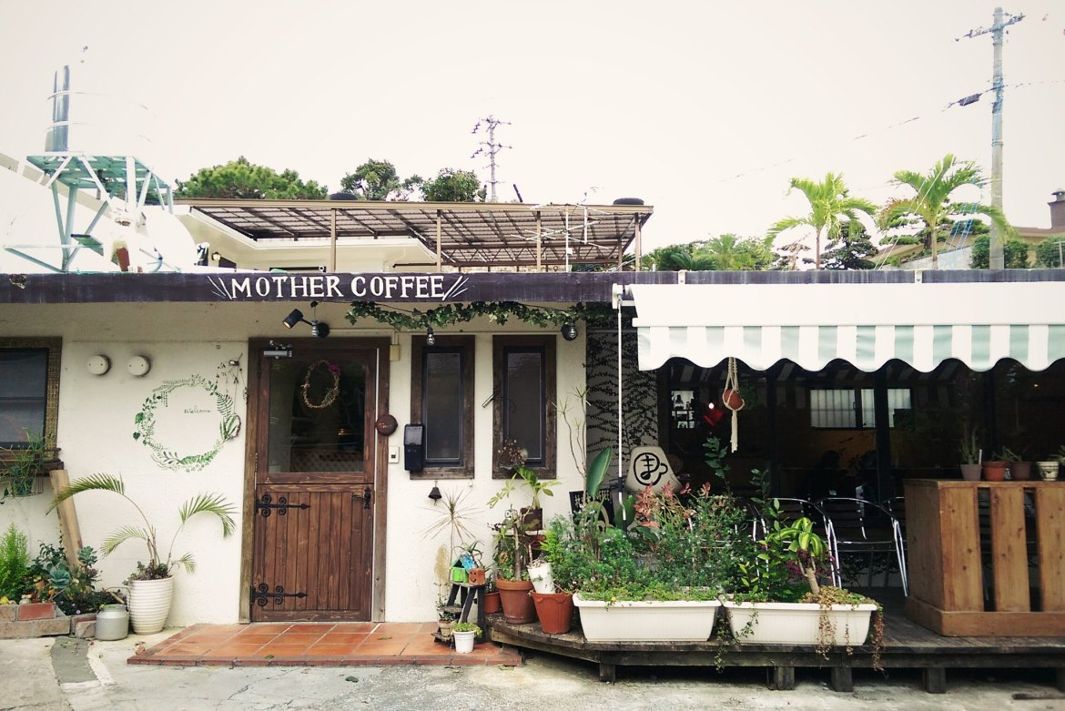okinawa mother coffee