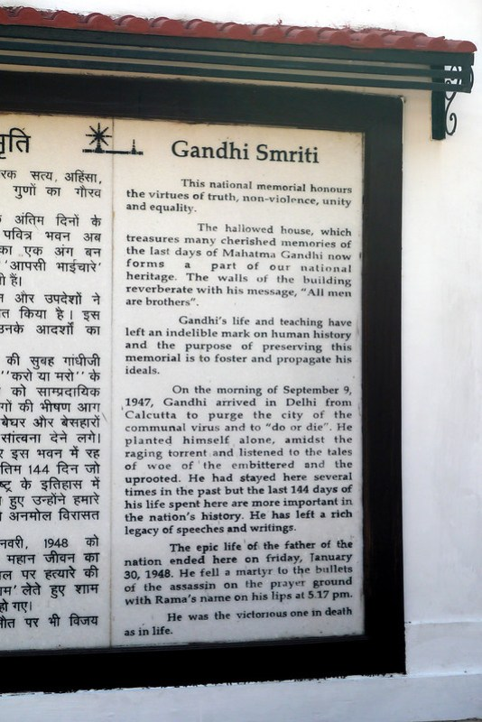 20161014_114808 Gandhi Smriti