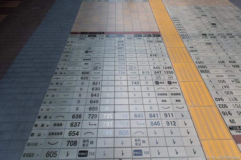 Railway-Museum-Omiya-5