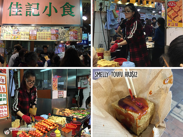 Hong Kong Smelly Toufu