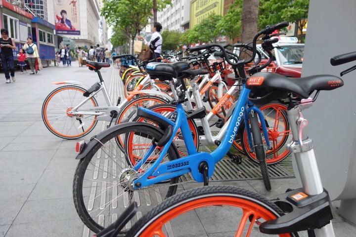 Share bikes