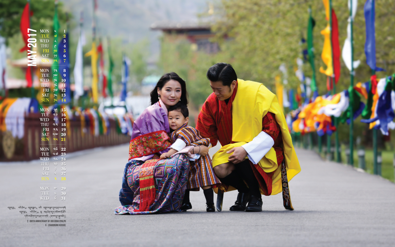 Bhutan calendar: April 2017