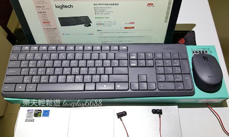 【樂夫3C】無緣的鍵盤組回來啦 羅技 MK235 無線滑鼠鍵盤組 (內含M170 無線滑鼠) @ 樂夫輕鬆遊 :: 痞客邦