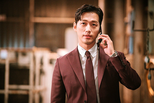 Namkoong Min, Copyright Encore Films