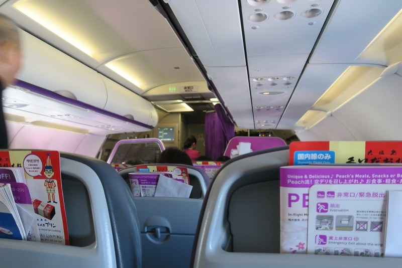 樂桃航空 寬敞的機內空間