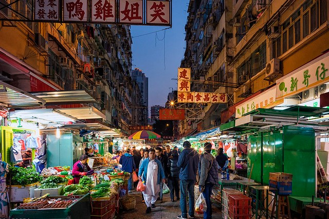 Yau Ma Tei Market