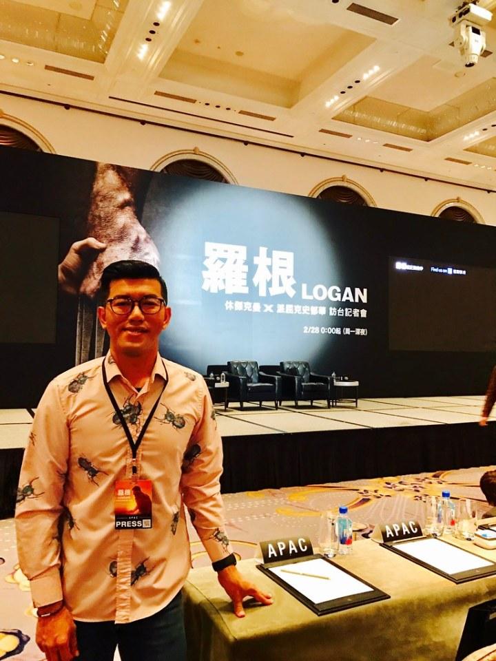 Pengalaman Budiey Mengikuti Media Junket LOGAN Di Taipei