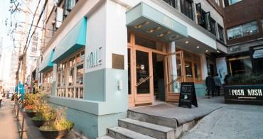 釜山、西面站美食︱Molle Cafe.西面小巷內的質感咖啡、甜點店