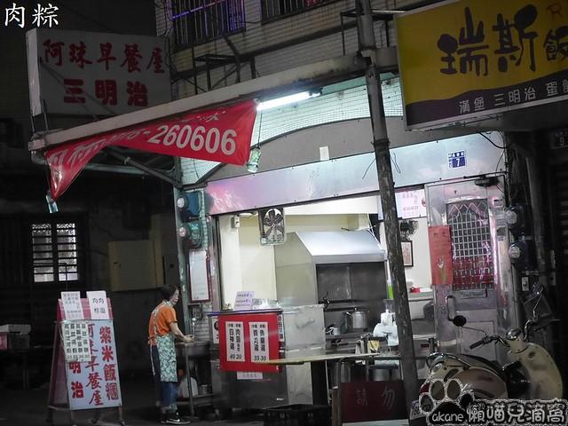 長春街肉粽