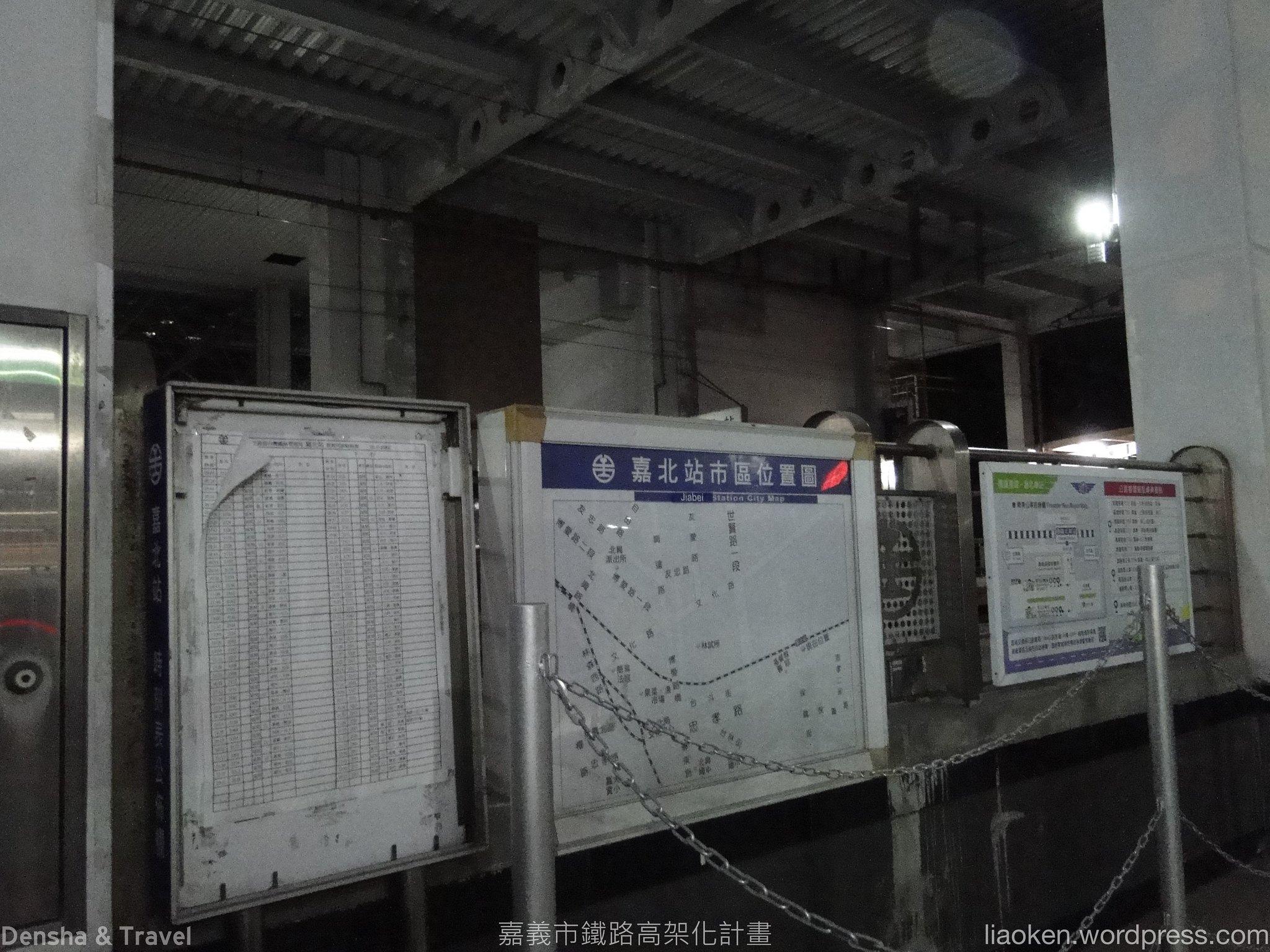 嘉義市鐵路高架化計畫