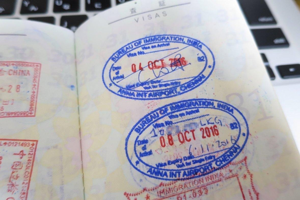 IMG_1559passport