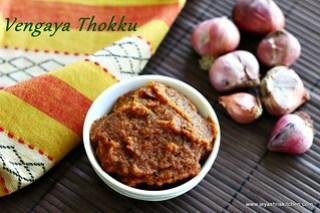 Onion-thokku