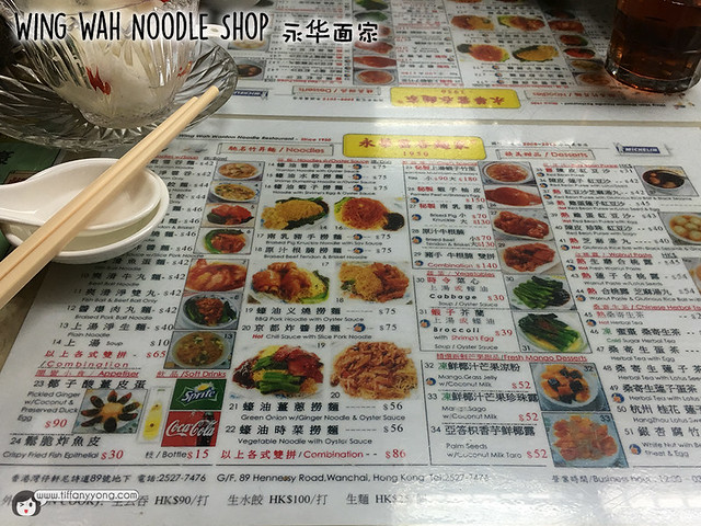 Wing Wah Noodle Shop Menu